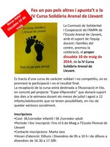 IV Cursa Solidària L'Arenal de Llevant @ Escola L'Arenal de Llevant | Barcelona | Catalunya | Espanya